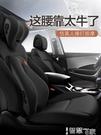 汽車靠枕 汽車護腰靠墊車用座椅靠背墊電動按摩腰墊記憶棉腰部支撐頭枕套裝 LX 智慧 618狂歡