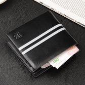 男款錢包 短夾新款男士錢包短款歐美風范橫款多卡位 男款錢夾商務休閒錢包潮包