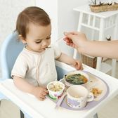 618好康鉅惠防摔寶寶餐盤嬰兒分格卡通飯碗分隔防燙