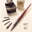 義大利 Bortoletti set65 沾水筆+黑色墨水+五種筆尖 組合 21501168457943 / 組
