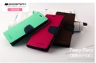 King*Shop~GoosPery韓國三星s8手機外殼S8plus保護皮套g950硅膠軟g955全包邊