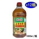 【松鼎油品】正宗北港花生風味調合油 (1800ml/瓶) x12瓶