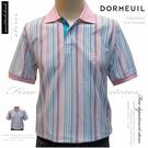 【大盤大】DORMEUIL 男 夏 M號 polo衫 短袖 48號 棉100% 紳士 休閒衫 百貨專櫃 精品 旅行