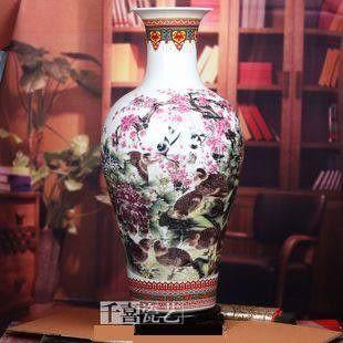 景德鎮陶瓷器粉彩瓷魚尾瓶喜上眉梢