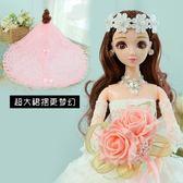 芭比娃娃婚紗芭比娃娃公主超大90厘米套裝拖尾女孩玩具洋娃娃生日禮物單個-大小姐韓風館