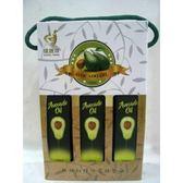 紐西蘭純淨特級初榨冷壓酪梨油(原味.萊姆.大蒜) 3入禮盒組 可混搭請備註