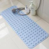 浴室防滑墊淋浴房地墊衛生間防滑
