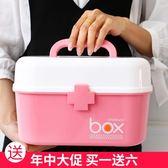藥箱寶寶小號藥品藥物收納盒便攜兒童藥箱大號家庭家用醫藥箱 【好康八八折】