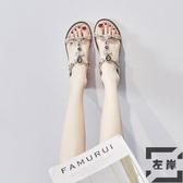 涼鞋女夏季韓版水鉆百搭網美平底鞋【左岸男裝】
