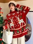 衣服麋鹿紅色毛衣女加厚冬季年新款寬鬆外穿套頭針織衫 奇妙商鋪