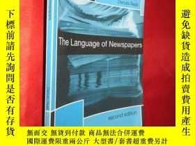 二手書博民逛書店The罕見Language of Newspapers 【詳見圖