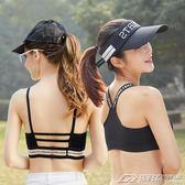 新款背心運動型內衣女跑步學生高中少女美背文胸罩無鋼圈聚攏  潮流前線