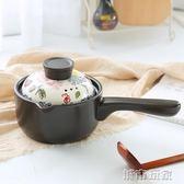 牛奶鍋  手繪風迷你小奶鍋陶瓷煲米線砂鍋熱牛奶煮粥泡面陶瓷寶寶輔食小鍋 igo 聖誕節狂歡