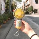卡通手持小風扇usb充電迷你便攜學生宿舍靜音大風力隨身小型電扇 快速出貨