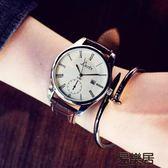 館長推薦☛大錶盤韓版時尚簡約女錶潮皮帶男錶