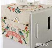 棉麻冰箱洗衣機蓋布多用單開門對開門防塵SMY6963【極致男人】