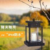 太陽能燈戶外防水庭院燈LED蠟燭燈復古傘燈吊燈家用裝飾花園掛燈JD  宜室家居