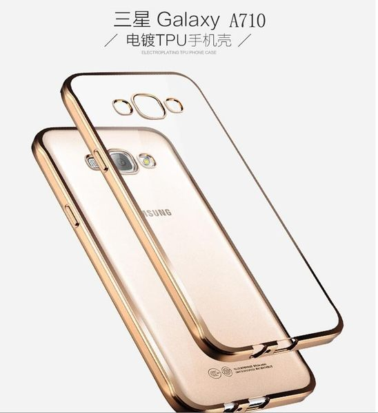 【SZ25】YY A7 2016手機殼 電鍍超薄TPU軟殼 三星A5 2016 手機殼 A3 2016 手機殼 A8 手機殼