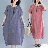 薄棉麻 直條紋飄逸感洋裝-大尺碼 獨具衣格