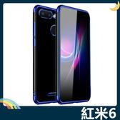 Xiaomi 小米 紅米6 電鍍隱形保護套 軟殼 透明背殼 高透輕薄 防刮防水 全包款 手機套 手機殼