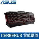 ASUS 華碩 ROG Cerberus 賽伯洛斯 電競 鍵盤