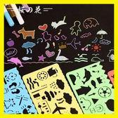雙十二狂歡diy相冊本粘貼式手工影集工具配件材料精美畫圖繪畫板【櫻花本鋪】