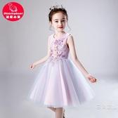 女童禮服2019新品女童公主裙韓版小女孩夏季裝蓬蓬婚紗夏裝洋裝洋氣禮服裙