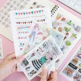 【18張入】手賬貼紙手帳素材裝飾日記DIY手作【聚寶屋】