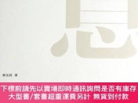 簡體書-十日到貨 R3YY【完全設計--文字意態(本書為教育部人文社會科學研究項目『文字與圖
