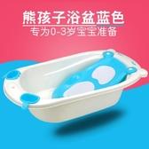 浴盆 世紀寶貝嬰兒浴盆可坐躺0-3歲新生兒洗澡盆大號加厚寶寶洗浴用品 莎瓦迪卡