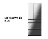 《Panasonic 國際牌》650公升 六門變頻冰箱 無邊框玻璃/鏡面系列 NR-F656WX-X1(黑)