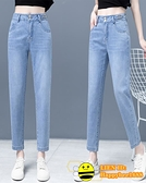 天絲當下夏季新款直筒哈倫褲夏天薄款冰絲高腰九分褲子【happybee】