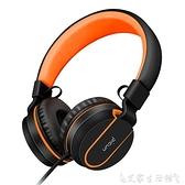 耳罩式耳機線控帶麥K歌高音質學生耳麥重低音筆記本臺式電腦手機通用