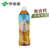 二條麥茶PET535mL*24入/箱購