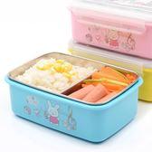 韓國304不銹鋼飯盒 小學生保溫可愛長方形成人簡約兒童便當盒帶蓋