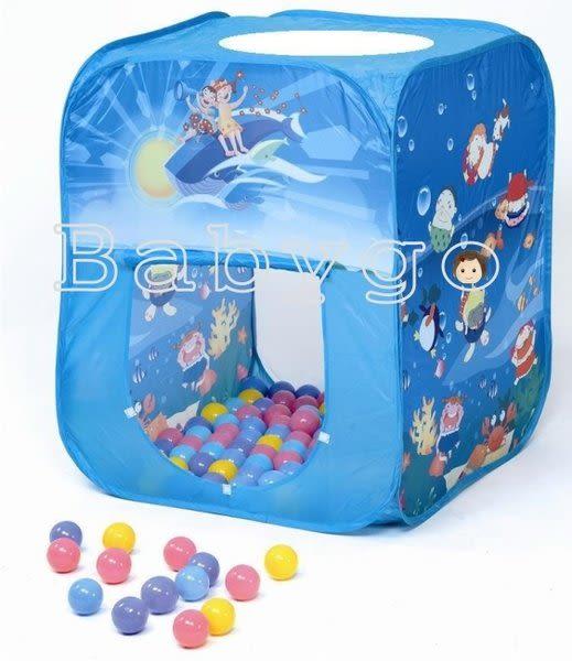 *babygo*親親-方形帳篷折疊遊戲球屋+送100顆彩色球(彩盒裝)