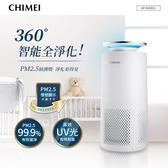 【CHIMEI奇美】360°智能淨化空氣清淨機(6-10坪) AP-06SRC1