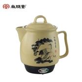 【尚朋堂】台灣製 3.8L陶瓷藥膳壺 煎藥壺(日本進口溫控) (SS-3200)