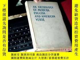 二手書博民逛書店AN罕見ANTHOLOGY OF MODERN ENGLISH AND AMERICAN VERSE英美新诗选 精