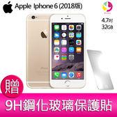 分期0利率 Apple Iphone 6 32G 2018版 智慧型手機   贈『9H鋼化玻璃保護貼*1』