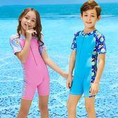 全館83折 兒童泳衣女童連體短袖防嗮游泳衣男童小中大童速干沙灘度假游泳衣