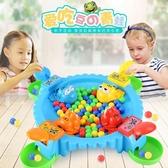 玩具互动桌游青蛙吃豆抖音同款網紅瘋狂吃豆豆子球親子互動桌游益智兒童玩具 嬡孕哺
