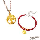 J'code真愛密碼 雙魚座守護-生命之樹黃金墜子 送項鍊+紅繩手鍊