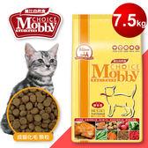 莫比Mobby 成貓抗毛球專業配方 7.5kg