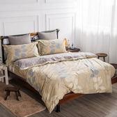 【夢工場】溫潤織夏精梳棉薄被套床包組-加大