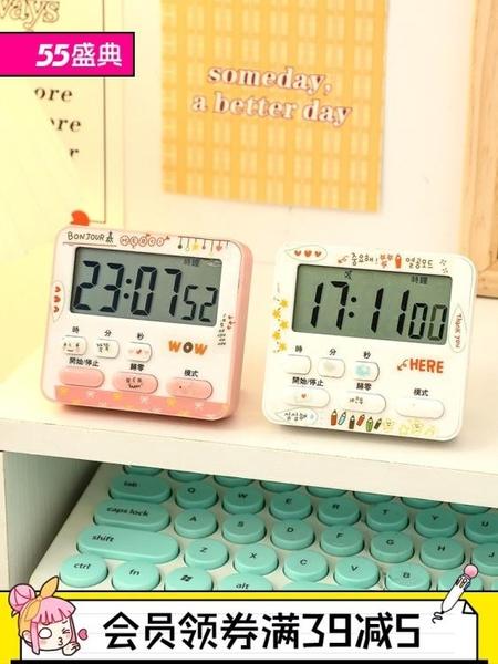 電子鬧鐘 可愛學生用桌面小鬧鐘起床神器2020新款時鐘ins小型電子鐘表女孩(母親節)