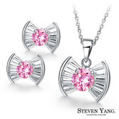 正白K飾「蝴蝶結晶鑽」項鍊耳環套組 鋯石 銀色款 *一套價格*