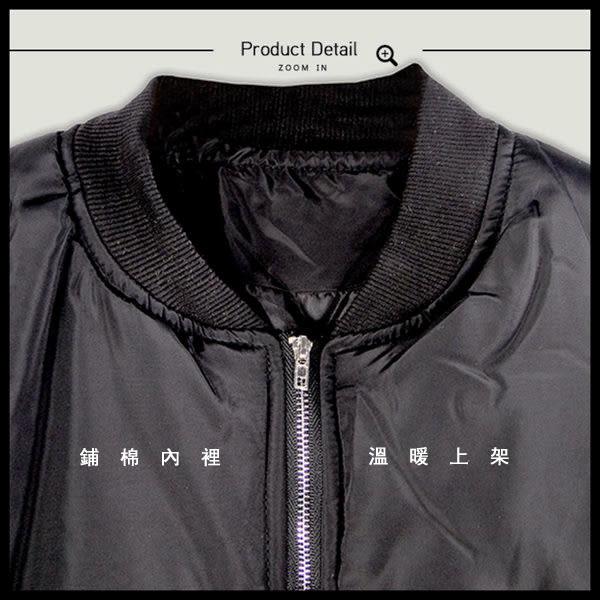 Melek 外套類 (共3色) 現貨【T01161107-1001-1003】女W鋪棉飛行外套 飛行外套/ma1