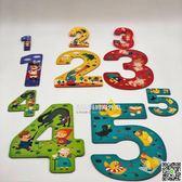MiDeer彌鹿大J小D推薦兒童益智大塊拼圖玩具寶寶交通動物卡通拼圖 MKS99一件免運