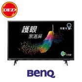 BENQ 明基 49CF500 液晶電視 49吋 FHD 低藍光 不閃屏顯示器 公司貨